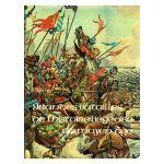 Grandes batailles de l'histoire liégeoise au Moyen Age